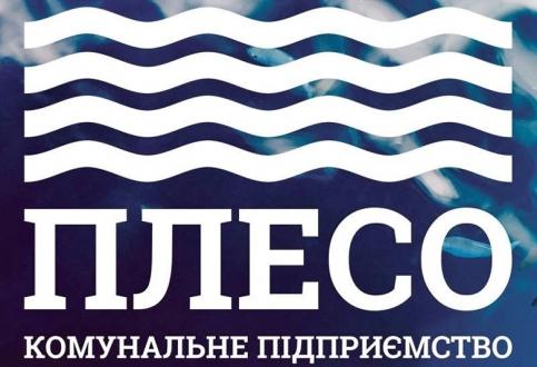 В малих водоймах м. Києва склалася загрозлива ситуація щодо життєдіяльності гідробіонтів